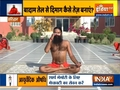 Drink this special milk shake to increase your height, know how to make it from Swami Ramdev