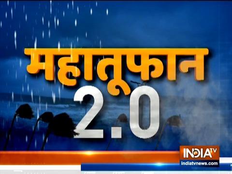 निसर्ग तूफान के मद्देनजर मुंबई के समुद्री तट पर धारा 144 लागू कर दी गई है