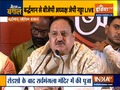 'The ruling political party is working with criminal instinct' says BJP National President jP Nadda at Bardhaman