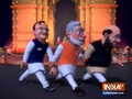 OMG: BJP leaders celebrate as Narendra Modi set to become Prime Minister for another term