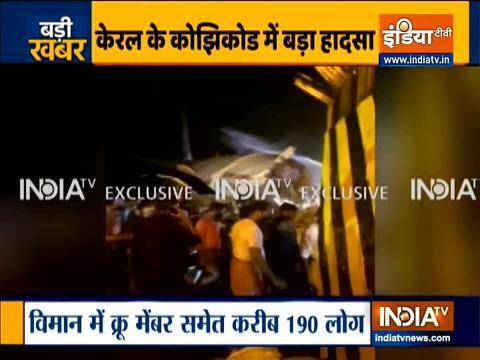 Air India Plane Crash हादसा: दो टुकड़ों में बंटा विमान, पायलट की हुई मौत! देखें VIDEO