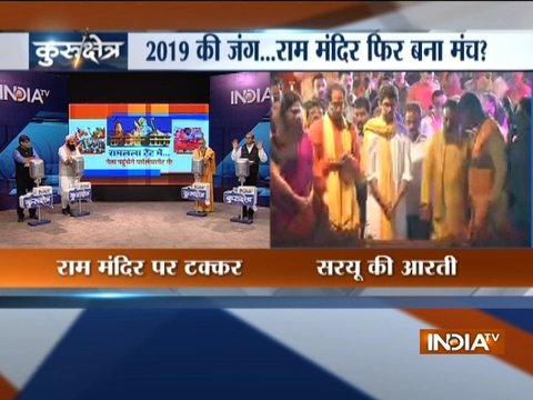 Kurukshetra: How many options for Modi govt on Ram temple?