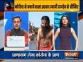Yoga poses to stay healthy amid coronavirus lockdown
