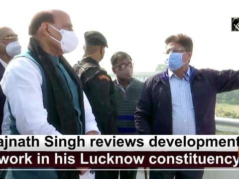 Rajnath Singh reviews developmental work in his Lucknow constituency