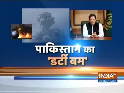 देखिए, पाकिस्तान पर इंडिया टीवी का स्पेशल शो