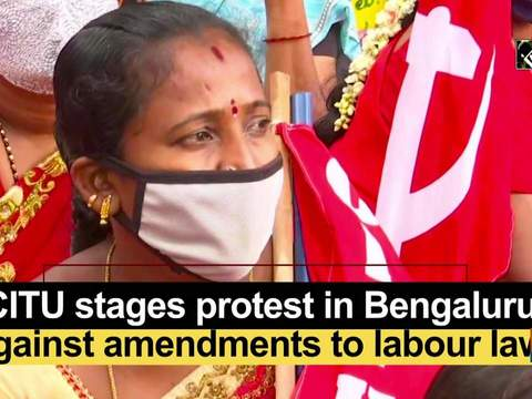 CITU stages protest in Bengaluru against amendments to labour laws