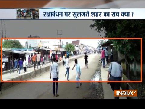 Aaj ka Viral: Truth behind 'Hindu-Sikh clashes' in UP's Shahjahanpur