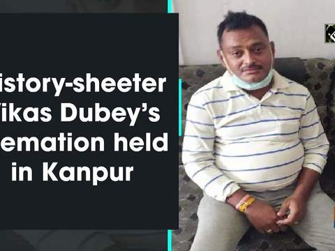 History-sheeter Vikas Dubey's cremation held in Kanpur