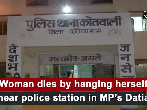 Woman dies by hanging herself near police station in MP's Datia