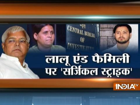 Railway Hotel Tender Case: CBI files case against Lalu, family after searching premises