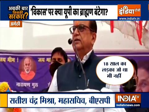 Abki Baar Kiski Sarkar: Yogi govt targeting Brahmins, accuses BSP
