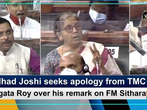 Pralhad Joshi seeks apology from TMC MP Saugata Roy over his remark on FM Sitharaman