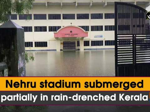 Nehru stadium submerged partially in rain-drenched Kerala
