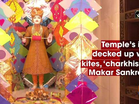 Temple's idol decked up with kites, 'charkhis' on Makar Sankranti