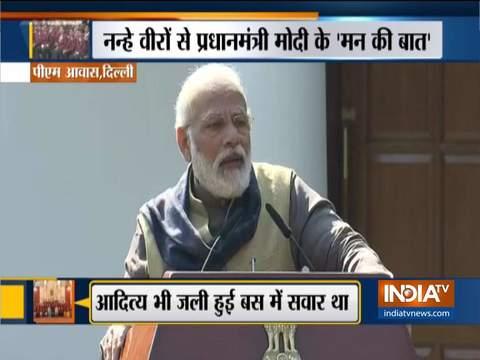 दिल्ली: प्रधानमंत्री नरेंद्र मोदी ने राष्ट्रीय बाल पुरस्कार 2020 के प्राप्तकर्ताओं के साथ की बातचीत