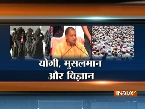 Both Sanskrit schools as well as madarsas need modern education, says UP CM Yogi Adityanath