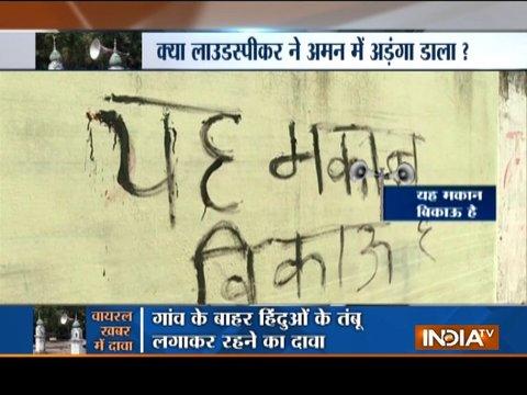 Aaj Ka Viral: The truth behind Hindus exodus in Bijnor