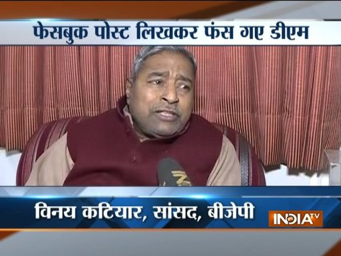 Vinay Katiyar questions mental state of Bareilly DM over his controversial Facebook post