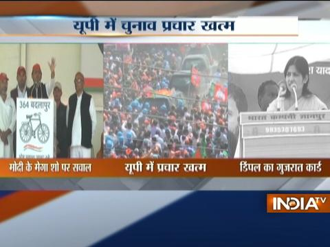Akhilesh, Dimple Yadav takes a jibe at PM Modi in their rally in Bhadohi