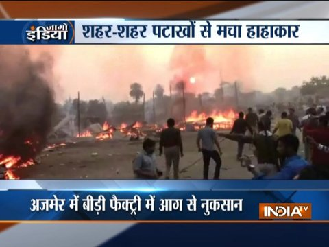 Major fire incidents take place in differnt cities during Diwali celebrations