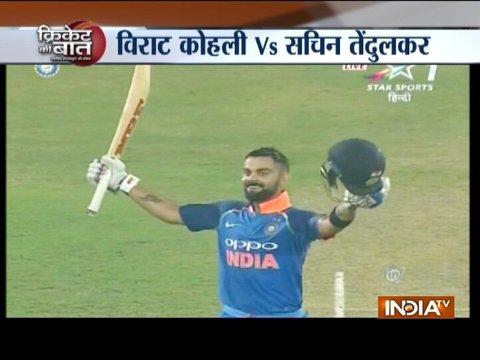 Virat Kohli not far away from breaking Sachin Tendulkar's records