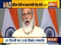 PM Modi addresses convocation ceremony of IIT Delhi