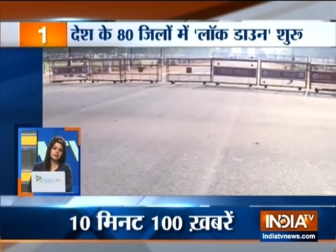 News 100 | March 23, 2020