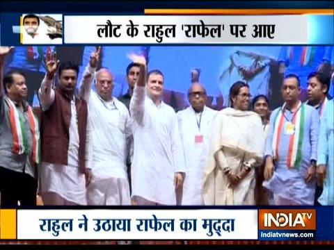 महाराष्ट्र में चुनाव प्रचार के दौरान एक बार फिर राहुल गाँधी ने बीजेपी को राफेल पर घेरा