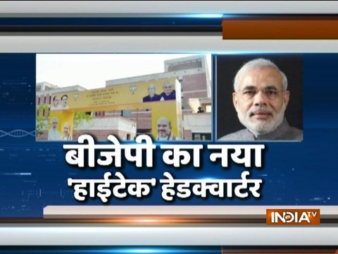 PM Modi & other top leaders inaugurates BJP's new headquarter in Delhi