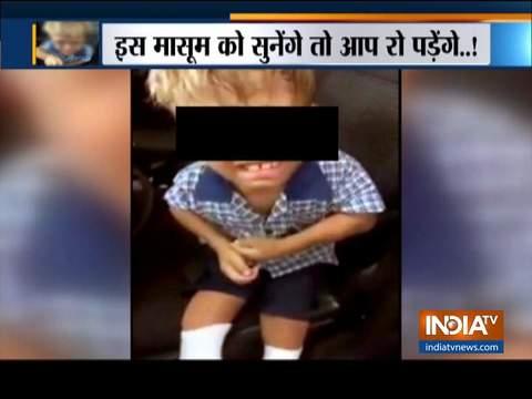 कैमरे पर रोता हुआ नौ साल का बच्चा जो कह रहा है कि वह अपनी जान लेना चाहता है सोशल मीडिया पर हो रहा वायरल