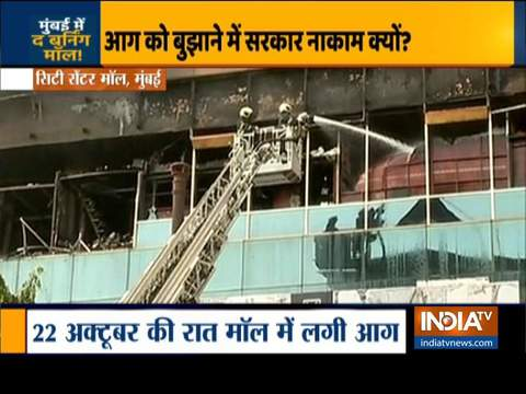 मुंबई मॉल में लगी आग को बुझाने का काम अभी भी जारी