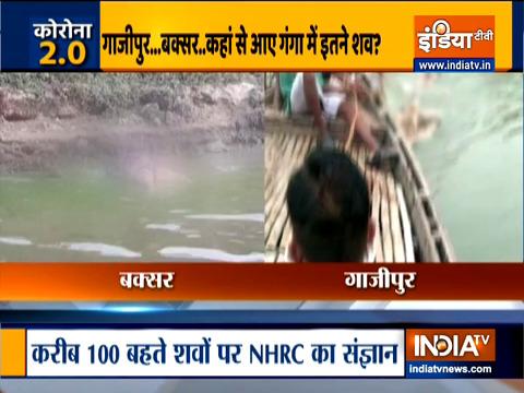सुप्रीम कोर्ट पहुंचा गंगा नदी में बहते शवों का मामला