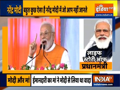प्रधानमंत्री मोदी की वो दास्तां जो आज तक सुनाई नहीं दी