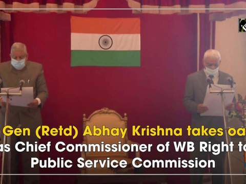 Lt Gen (Retd) Abhay Krishna takes oath as Chief Commissioner of WB Right to Public Service Commission