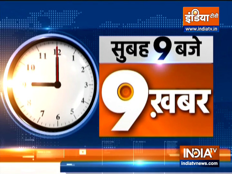 Watch Top 9 News: PM gives 'one Earth, one health' mantra