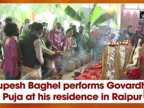 Bhupesh Baghel performs Govardhan Puja at his residence in Raipur
