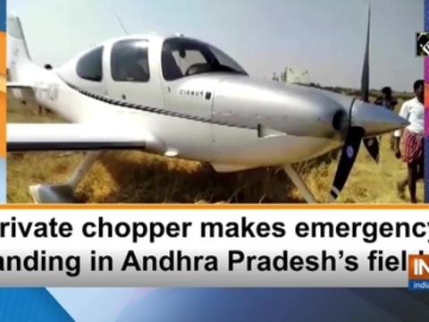 Private chopper makes emergency landing in Andhra Pradesh's fields