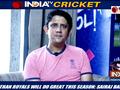 IPL 2021: Rajasthan Royals will perform well under new leader Sanju Samson, says Sairaj Bahutule