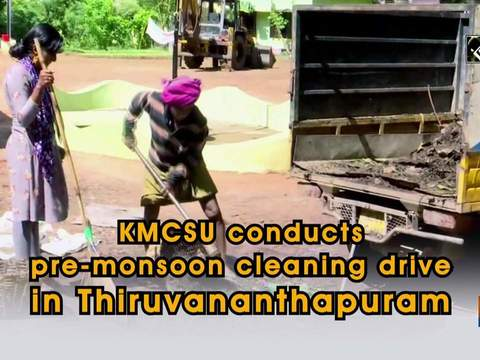 KMCSU conducts pre-monsoon cleaning drive in Thiruvananthapuram