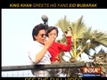 Shah Rukh Khan and son Abram greet fans gathered outside Mannat on Eid