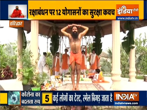 Follow these Yogic Raksha Sutras to stay long and fit, learn how to do from Swami Ramdev