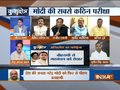 Kurukshetra: Who will get people's mandate in UP?