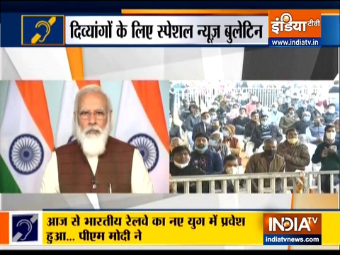 Special News : PM Modi inaugurates New Bhaupur-New Khurja section of EDFC