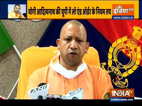 देखिये इंडिया टीवी का स्पेशल शो हकीकत क्या है | 11 जुलाई, 2020