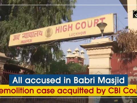 All accused in Babri Masjid demolition case acquitted by CBI Court