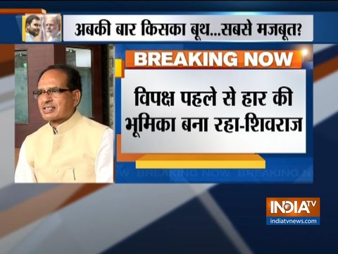 Opposition raising question over EC is quite disappointing, says Shivraj Singh Chouhan