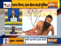 Swami Ramdev reveals 5 yoga asanas that help in controlling uric acid