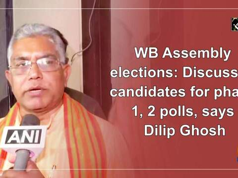 WB Assembly elections: Discussed candidates for phase 1, 2 polls, says Dilip Ghosh