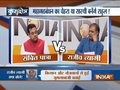 Kurukshetra: BJP neutralises impact of Rahul Gandhi's hug, calls it an 'immature act'