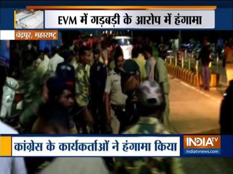 महाराष्ट्र के चंद्रपुर में EVM की खराबी को लेकर कांग्रेस, वंचित बहुजन अघाड़ी के उम्मीदवारों ने किया हंगामा